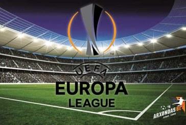 Στοίχημα Europa League: Τετράδα επιλογών