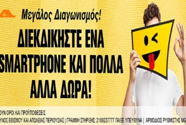 Interwetten: Κερδίστε ένα iPhone XS Max αξίας 1500€!