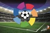 Προγνωστικά Iσπανία La Liga: Με το 1.83 της Ρεάλ Μαδρίτης και Over